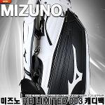 [미즈노] 2021년 NEW  RB 리미티드 003 캐디백[남성]