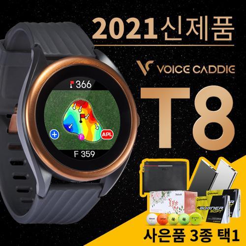 [10% 마일리지 행사상품][2021년 신제품]보이스캐디 T8 세계최초APL실시간지원 시계형 GPS+볼빅볼/휠라클러치백/배터리팩세트-3종택1