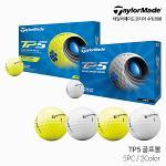 테일러메이드 TP5 5피스 골프볼 골프공 2종 2021년