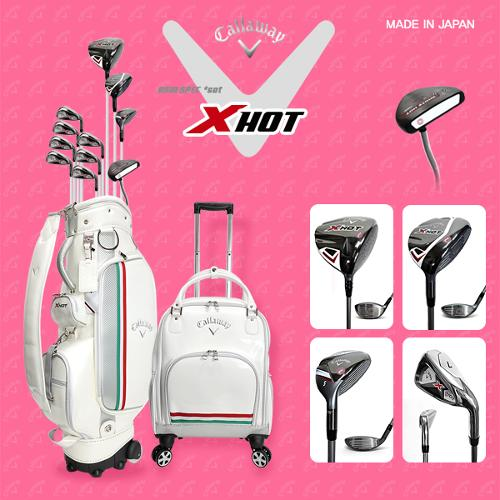 캘러웨이 X-HOT 클럽 풀세트(여성용)