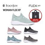 [풋조이] WO`S FJ FLEX XP 여성 플렉스 엑스피 골프화 95334 95335 95336 95349