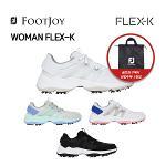 [풋조이] WO`S FJ FLEX-K 여성 플렉스 케이 골프화 95239 95259 95261 95262