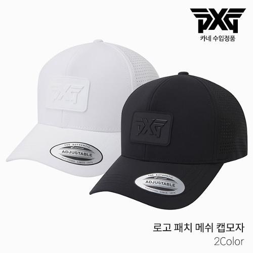 [카네 정품] PXG 로고 패치 메쉬 캡모자 골프모자 남녀공용 2021년