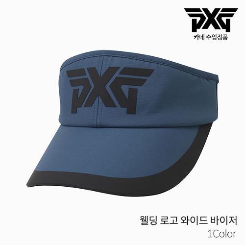 [카네 정품] PXG 웰딩 로고 와이드 바이저 여성 2021년