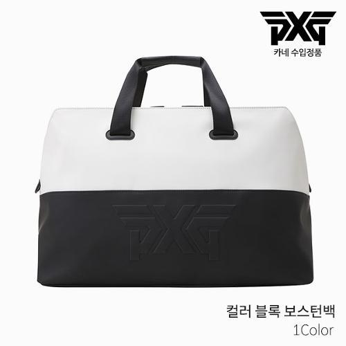 [카네 정품] PXG 컬러 블록 COLOR BLOCK 여성 보스턴백 옷가방 2021년