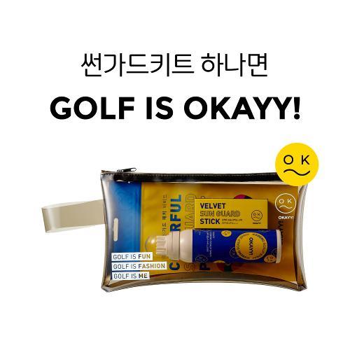 [10% 마일리지 행사상품][오케이화장품] 자외선차단 골프 패치/썬스틱/두피쿨링스프레이 세트