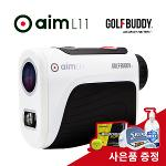 [22년신상]골프버디 aim L11 레이저 골프거리측정기+최고급자석식케이스+3종특별사은품-택1