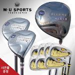 엠유스포츠 비키2 여성용 골프 클럽세트 (시타채드라이버)