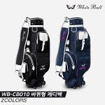 [디케이원정품]2021 화이트볼 WB-CB010 바퀴형 캐디백[2COLORS][여성용]