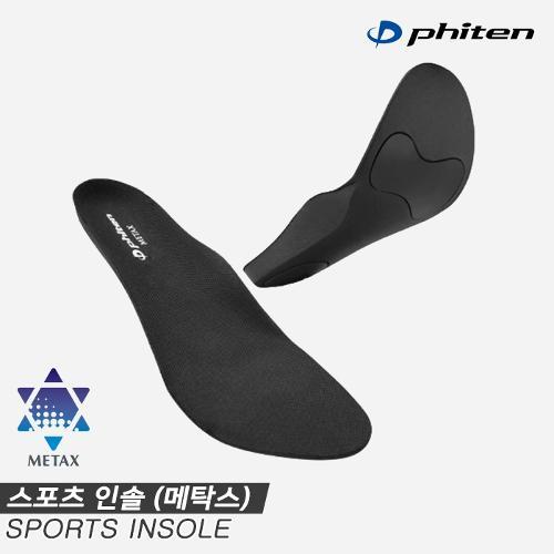 [화이텐코리아정품]화이텐 2021 스포츠 인솔[메탁스][남여공용]