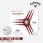 [캘러웨이코리아정품]2020 캘러웨이 헥스 디아블로 골프볼/골프공[화이트][2피스/12알][남녀공용]
