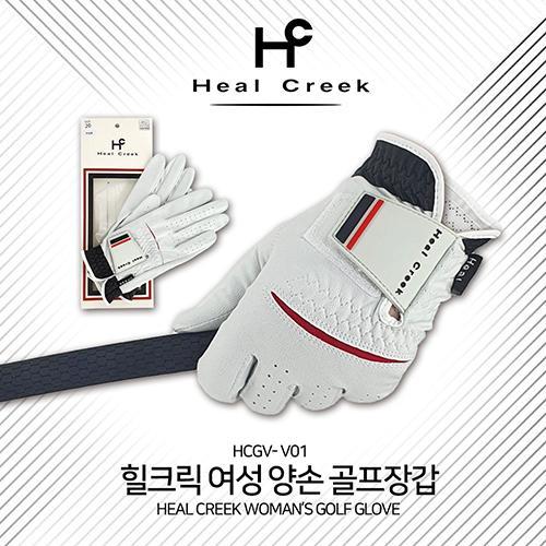 힐크릭 여성 양손 골프장갑 HCGV - V01