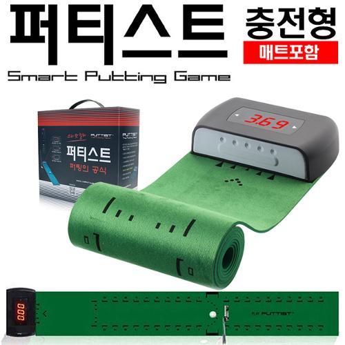 무료배송!스마트 디지털 실내 퍼팅 연습기-퍼티스트 충전형/매트포함