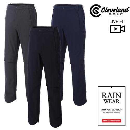 [클리브랜드골프] 파워스트레치 남성 비옷바지/골프바지/골프웨어_CGKMRP902p