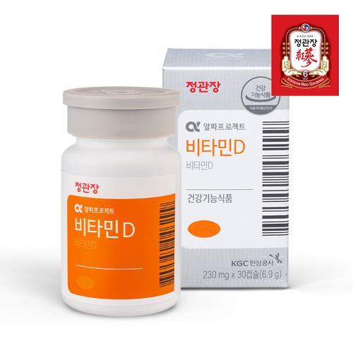 [정관장 선물세트] 비타민D 230mg x 30캡슐