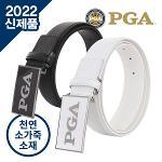 [22년신상/국내産]PGA GOLF PG1MBT12 블랙/화이트 천연소가죽 버클 벨트+선물케이스(118cmx3.5cm)
