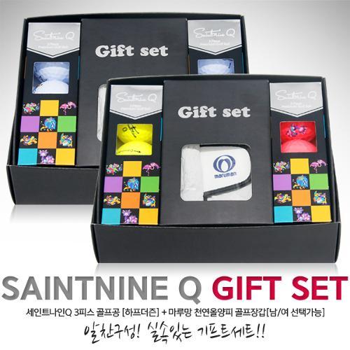 세인트나인Q 3피스+마루망 천연올양피 장갑 선물세트