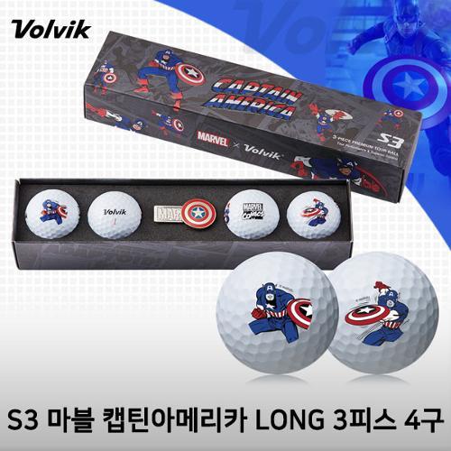 볼빅 S3 마블 캡틴아메리카 LONG 3피스 골프공 4구
