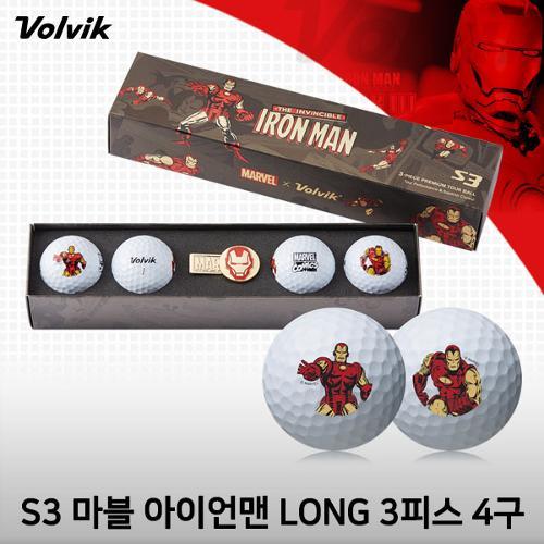 볼빅 S3 마블 아이언맨 LONG 3피스 골프공 4구 볼마커