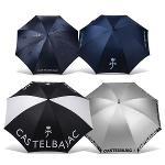 2022 까스텔바작 우산 4종 택1 BWAMGA305 BWAMGA306 BWAMGA801 BWAMGA802