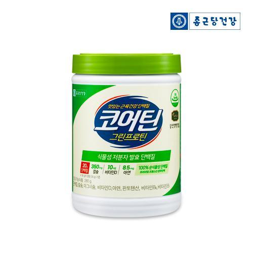 [종근당건강] 코어틴 그린프로틴 유산균발효 280g_8일분