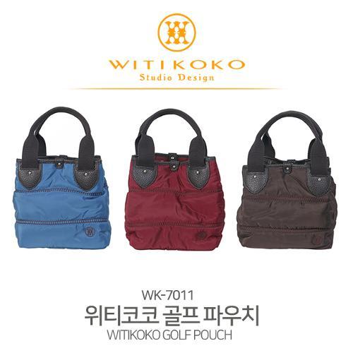 위티코코 WK - 7011 여성 파우치백 4color 힐크릭볼4구증정