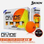 [던롭스포츠스포츠코리아정품]2021 스릭슨 Q-STAR 투어 디바이드(TOUR DIVIDE) 골프볼/골프공[남여공용/3피스/12알][옐로우+오렌지]