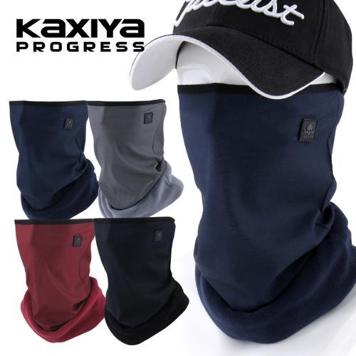 [KAXIYA] 카시야 남여공용 방한 블렌드 넥워머 겸용 마스크