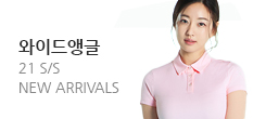 [와이드앵글] ★ SUMMER BRAND WEEK★