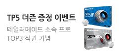 KLPGA 2021 롯데 오픈 TOP3 석권 기념!